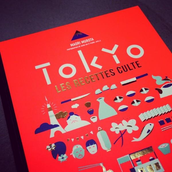 Recettes japonaises blog - Livre cuisine asiatique ...