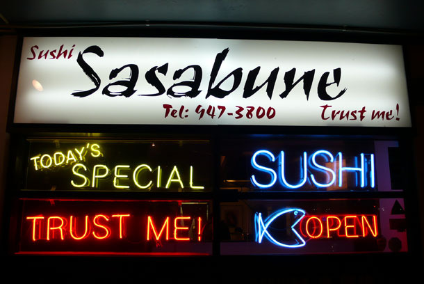 Sasabune Sushi Los Angeles