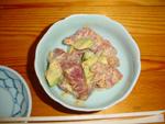 Avocad Maguro - Spécialité Hama Shin - Ixelles