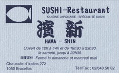 Hama Shin - Ixelles