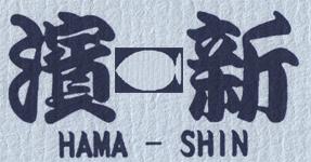 Logo Hama Shin