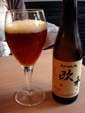 Kamo - Ixelles - Bière japonaise OWA