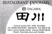 Carte de visite du restaurant Tagawa