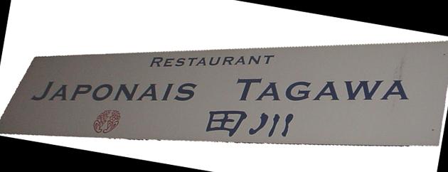 restaurant japonais overijse