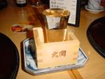 Saké froid