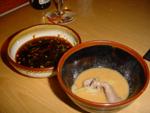 Fondue Shabu-Shabu: Tranche de boeuf dans une sauce au s�same
