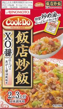 Ajinomoto CookDo - Riz sauté à la sauce brune (soja)
