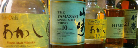 Assortiments de whiskies japonais chez Attrap'Sushi