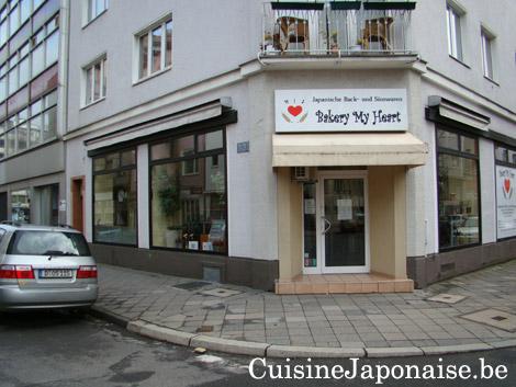 Dusseldorf - Bakery My Heart - Boulangerie Japonaise