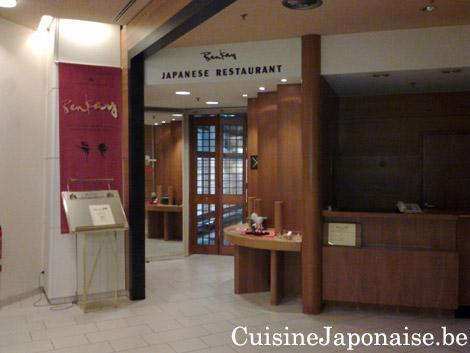 Dusseldorf - JapanTown - Hotel Nikko - Restaurant Benkay