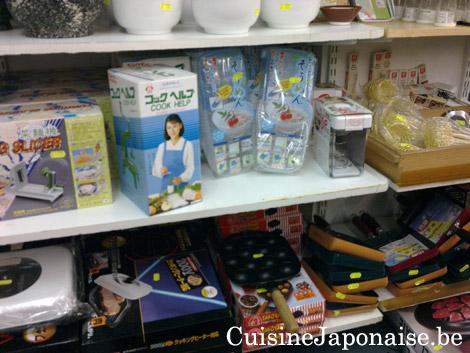 Dusseldorf - Japan Town - Epicerie Dae Yang - Ustensiles de cuisine japonaise