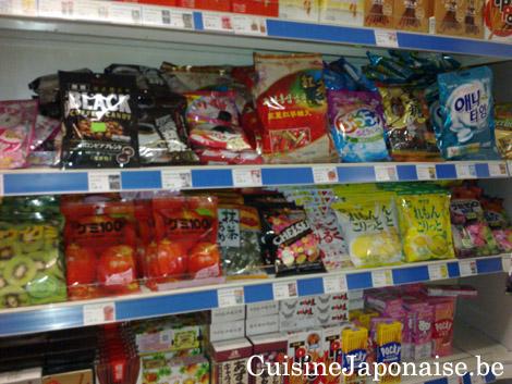 Dusseldorf - Japan Town - Epiceries Dae Yang - Sucreries