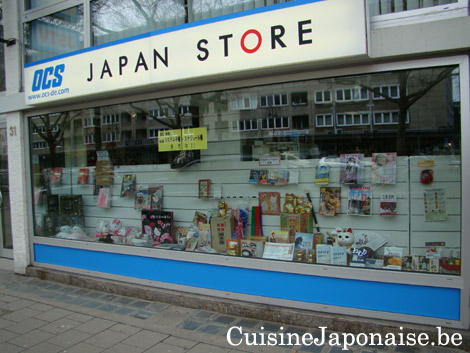 DusselDorf - JapanTown - Japan Store