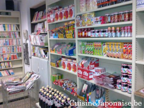 DusselDorf - JapanTown - Japan Store - Rayon livre & rayon épicerie mélangé