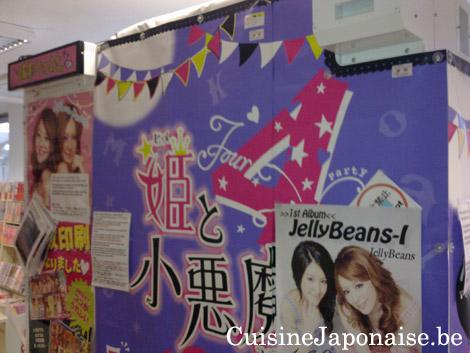 DusselDorf - JapanTown - Japan Store - Photomaton japonais