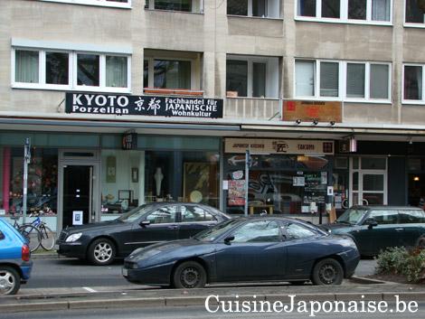 Dusseldorf Kyoto, magasin de porcelaine japonaise