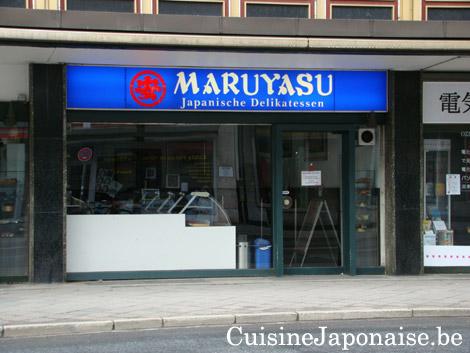Dusseldorf Maruyasu