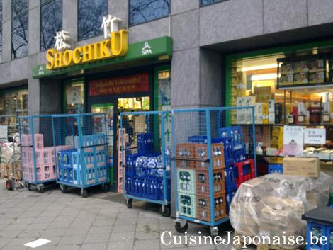 Dusseldorf - Epicerie Japonaise - Shochiku