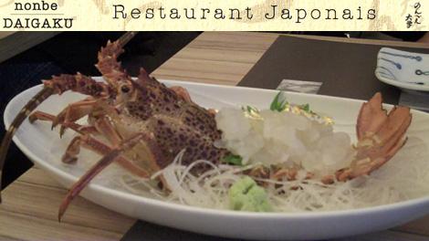 Le restaurant japonais Nonbe Daigaku à Bruxelles
