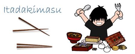 Itadakimasu ne veut pas vraiment dire Bon Appétit ...