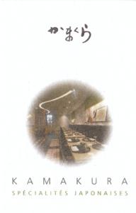 Carte de visite du restaurant Kamakura