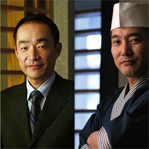 L'équipe du Kamakura: Mr Miyamae et son chef Akira Yasuoka