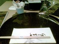 Table du restaurant Kamakura dans le Grund à Luxembourg