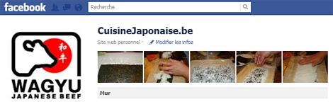 Page Facebook de CuisineJaponaise.be