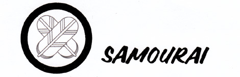 Logo du restaurant japonais Samouraï à Bruxelles