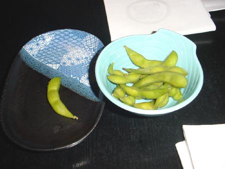Menu au Samourai - Edamame