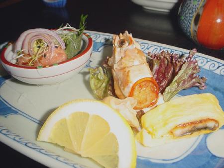 Menu au Samourai - Entrée - Tartare de saumon - Langouste farcie - Tamago farcie d'unagi