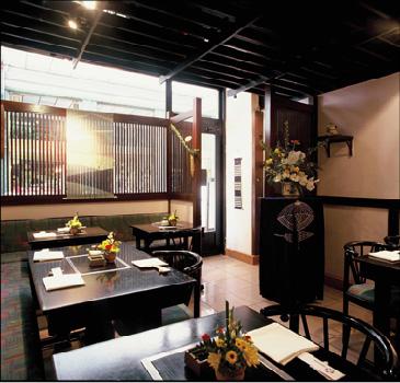 Rez de chaussée du restaurant Samourai