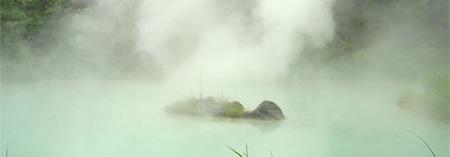 Tel une source japonaise d'eau chaude (Onsen), le blog de cuisinejaponaise.be est de retour !