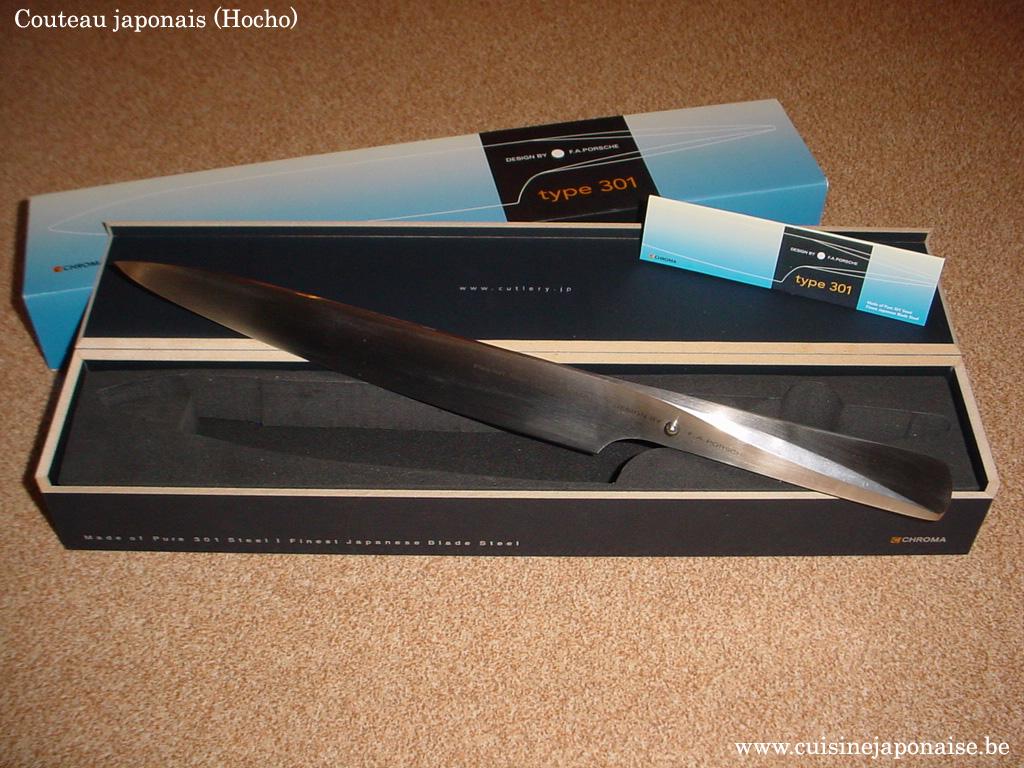 Mat riel cuisine japonasie couteaux de cuisine japonais - Couteaux de cuisine japonais ...