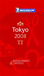 Guide Michelin Tokyo 2008