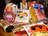 Nouilles Udon, Moutarde japonaise, gari, azuki, daikon, soupe au miso, etc (26 Dec 2005)