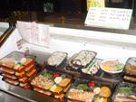 Vitrine d'un snack japonais - Japantown San Francisco