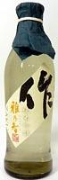 Sake Zaku Miyabi no Tomo