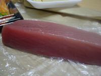 Bloc de thon rouge