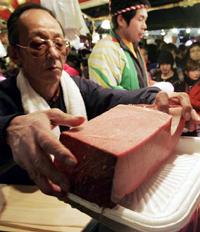 Bloc de thon rouge à la criée de Tokyo