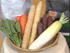 Les légumes japonais