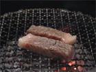 Wagyu: le boeuf japonais - le boeuf de Kobe