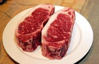 Le boeuf de Kobe, la meilleure viande de boeuf au monde